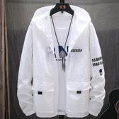 防曬衣春夏季男士韓版寬鬆休閒外套百搭薄款防曬服潮流上衣帥氣夾克 JX3078『男神港灣』