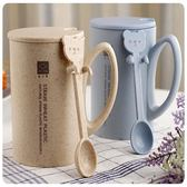 ~小萌熊咖啡杯~無毒小麥辦公休閒附杯蓋攪拌勺花茶杯湯匙麥香水杯握把杯子餐具馬克杯