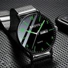 快速出貨 手錶全自動防水超薄手錶男士韓版潮流雙日歷學生休閒非機械腕表