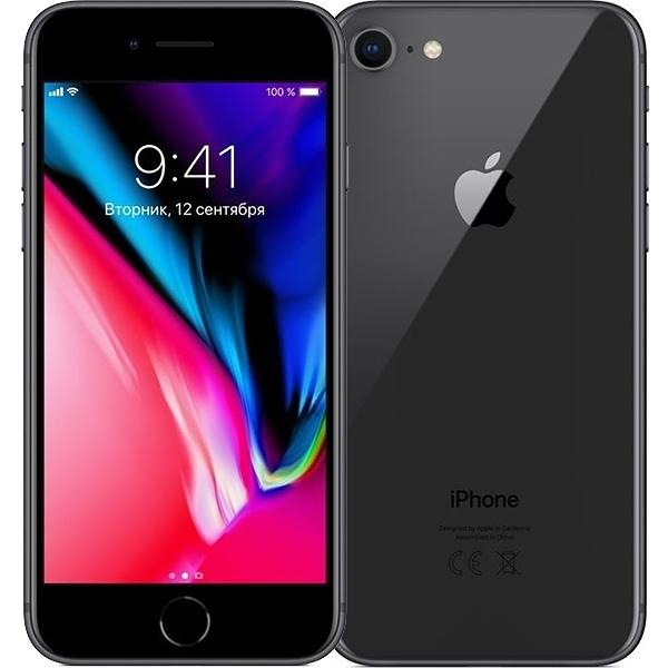 Apple 完整盒裝保固一年 iPhone 8 256GB 全新外觀 店面現貨(也有7 Plus/8 /Xs max)
