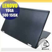 【Ezstick】Lenovo YOGA 500 15ISK Carbon黑色立體紋機身貼(含上蓋、鍵盤週圍)DIY包膜