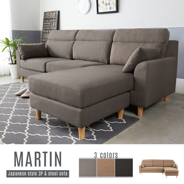 L型沙發 三人沙發+腳凳 Martin馬汀舒適高背L型布沙發-3色(SH1/S771)【H&D DESIGN】