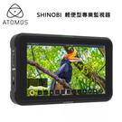 【EC數位】ATOMOS SHINOBI 5吋 輕便型專業監視器 4K 監視螢幕 HDMI HDR 高清 監視器