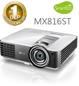BenQ MX816ST 短焦投影機  短距中完美呈現銳利 ★24期0利率★