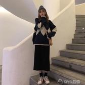 高冷禦姐風洋裝秋冬裙子針織女裝套裝裙成熟氣質女神範衣服韓版 ciyo黛雅