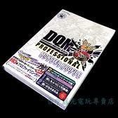 【攻略】 勇者鬥惡龍 怪獸仙境 Joker3 Professional MONSTER PROFILE for 3DS 【台中星光電玩】