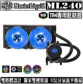 [地瓜球] Cooler Master MASTERLIQUID ML240 RGB CPU 水冷 散熱器 TR4專用