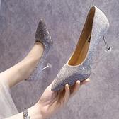 高跟鞋 婚鞋女2021新款新娘婚紗鞋亮片禮服高跟鞋細跟伴娘結婚鞋子水晶鞋【快速出貨八折下殺】
