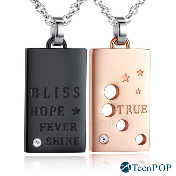 情侶項鍊 對鍊 ATeenPOP 珠寶白鋼項鍊 熾愛閃耀 黑玫款*單個價格*七夕情人節禮