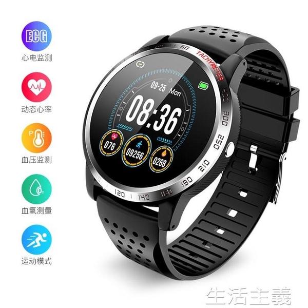 智慧手環 華為通用手環量監測健康多功能運動智慧手錶女藍芽男圓屏 生活主義