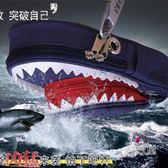 筆袋大容量個性鯊魚密碼鎖男女生鉛文具盒創意文具袋文具袋 交換禮物