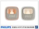 PHILIPS 飛利浦 害羞兔 66243 LED多功能床頭燈 白/粉 (公司貨)
