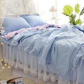 夏季空調被少女心公主風白紗蕾絲純色床裙夏涼被四件套夏被【全館免運】