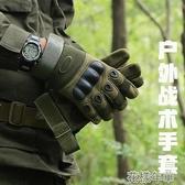 拳击手套防滑長指手套半指拳擊手套運動戶外戰術手套軍迷男武術訓 花樣年華