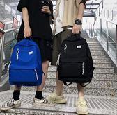 2019百搭港風女雙肩包 男士新款背包簡約嘻哈帆布大容量後背包 男潮流個性街頭韓版高中學生書包