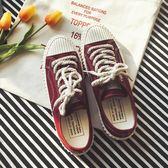 新款帆布鞋低筒學生板鞋百搭男士休閒鞋子潮    初語生活