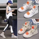 高筒女鞋 高筒運動鞋女夏嘻哈街舞鞋潮2018新款女鞋板鞋真皮小白鞋 米蘭街頭