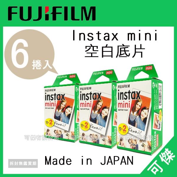 拍立得底片 空白底片 FUJIFILM Instax mini 60張 底片 適用MINI8+/MINI9/SP2. 24H快速出貨