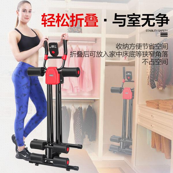 多德士健腹器運動健身器材