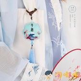 diy手工自繡平安符刺繡制作材料包初學者護身符平安福【淘嘟嘟】