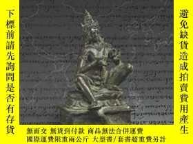 二手書博民逛書店Esoteric罕見Buddhism in Mediaeval