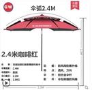 遮陽棚 光威戶外釣魚傘2.2米2.4米萬向防雨防曬折疊釣傘垂釣傘遮陽防曬傘   星河科技DF