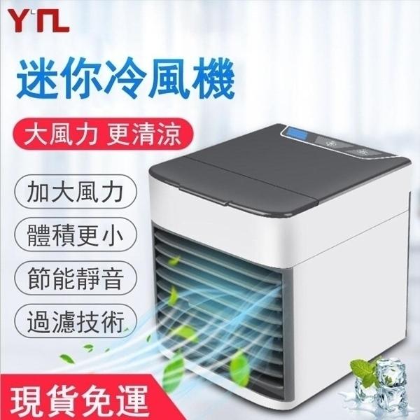 現貨小型冷氣機冷風機桌面可移動空調家用冷風機制冷器加濕靜音單冷電風扇注水迷你學生宿舍USB