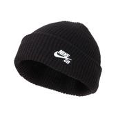 NIKE 針織帽 (毛帽 保暖 禦寒 帽子 免運 ≡排汗專家≡