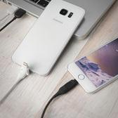 【Bone】二合一雙頭傳輸線 ( Lightning / micro USB )