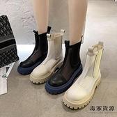 煙筒馬丁靴涼鞋女夏季薄款網紗鏤空涼靴厚底煙管短靴【毒家貨源】