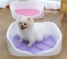寵物廁所 狗廁所小型中型犬博美泰迪用品寵物狗狗自動屎尿盆便盆【快速出貨八折下殺】