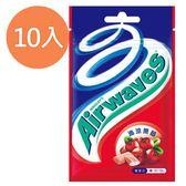 Airwaves 沁涼果莓 無糖口香糖 28g (10包)/盒