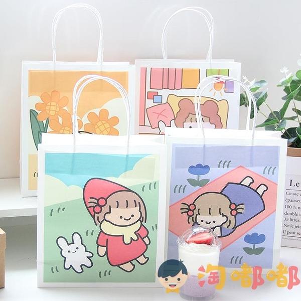 5個裝 禮品袋手提紙袋卡通可愛精美生日禮物包裝袋子【淘嘟嘟】