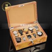 俪丽水晶钢琴烤漆木质手表盒收纳盒手表收藏盒子表盒箱带锁大容量LG-688904