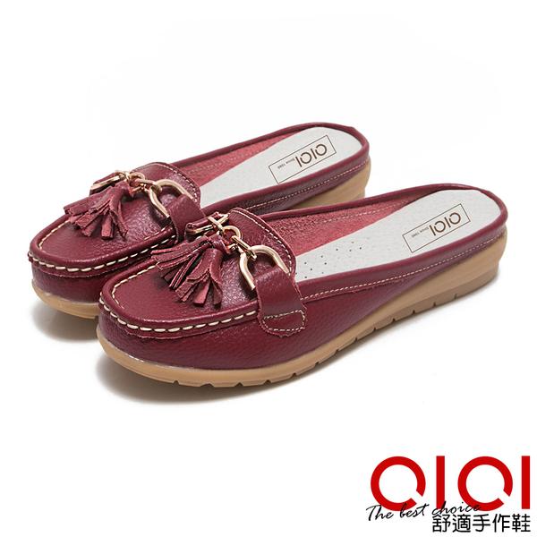 穆勒鞋 經典質感流蘇真皮穆勒鞋(暗紅)*0101shoes【18-627r】【現貨】