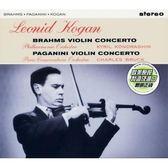 【停看聽音響唱片】【CD】Leonid Kogan:Brahms Paganini Violin Concertos