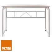 特力屋 羅倫斯造型書桌 採E1板材