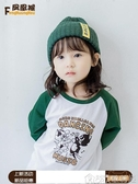 寶寶嬰兒毛線帽女韓國套頭帽潮男童春秋冬季保暖針織兒童帽子潮 歌莉婭