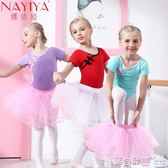 芭蕾舞裙 幼兒童舞蹈服裝短袖芭蕾舞裙分體中國風復古盤扣女童練功服 寶貝計畫