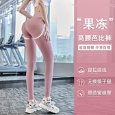 瑜伽褲 芭比瑜伽褲女蜜桃提臀高腰彈力緊身收腹跑步健身褲訓練春夏薄新款【八折搶購】