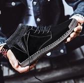 襪靴 短靴子加絨高幫鞋男冬季保暖平底加絨馬丁靴男鞋手工針織襪子靴潮【快速出貨八折下殺】