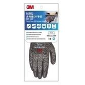 3M耐用型多用途DIY手套灰色M 可觸控手機螢幕 MS-100