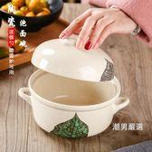 泡麵碗 泡面碗大號家用日式陶瓷可愛學生宿舍筷帶蓋帶把創意個性復古微波 六色可選