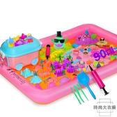 太空兒童沙子套裝玩具橡皮泥安全無毒彩泥粘土【時尚大衣櫥】
