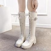 長筒靴女 馬丁靴女新款不過膝長靴中筒騎士靴厚底粗跟長筒靴子 快速出貨
