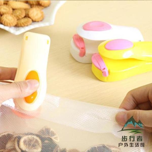 現貨 小型封口機零食塑料袋手壓熱封機塑封機【步行者戶外生活館】