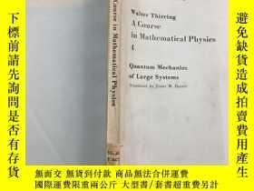 二手書博民逛書店A罕見Course in Mathematical Physic