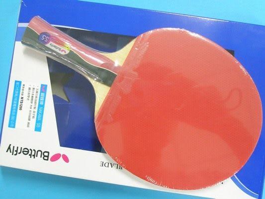 Butterfly蝴蝶牌桌球拍.NAKAMA桌拍S5五層合板+碳纖維板(負手板)/一支 特[#1200]