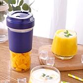 奧克斯榨汁機家用水果小型便攜式網紅榨汁杯電動充電迷你炸果汁機 創意空間
