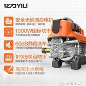 高壓洗車機家用220v洗車器水泵全自動清洗機便攜水槍洗車神器「多色小屋」igo